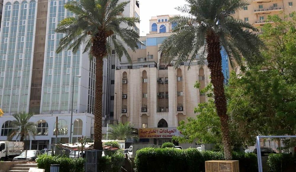 Alawi Tunisian hospital