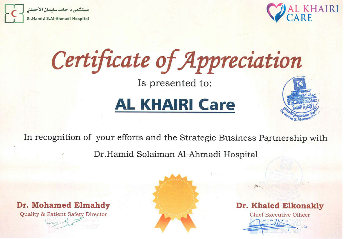 DR. HAMID SULAIMAN AL-AHMADI HOSPITAL Certificate