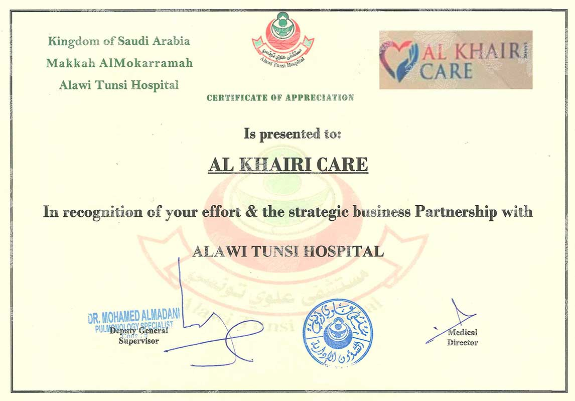 ALAWI TUNSI HOSPITAL Certification